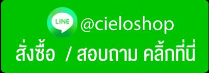 Cieloshop-click-line